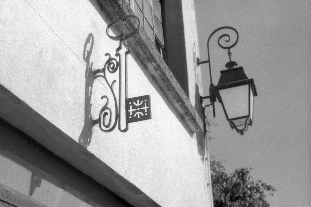 Rue de la Fontaine, Noirmoutier-en-l'Île (Vendée).